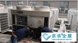 专业中央空调风管清洗维修